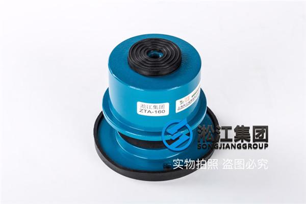 兰州ZTA-1000{循环泵用}弹簧减震器