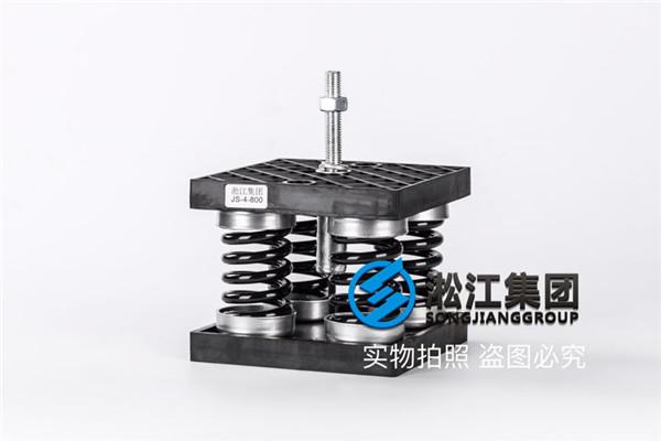 乌鲁木齐JS-4-800{散热水塔}弹簧减震器
