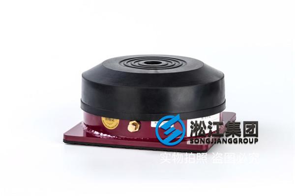 乌鲁木齐KQJZ-900-A干式变压器空气减震器