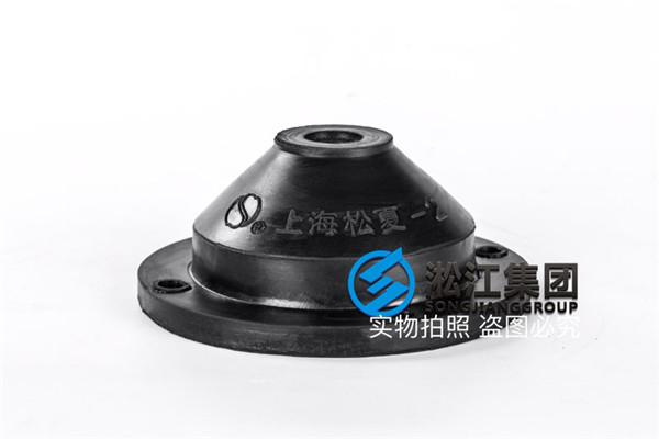 石家庄JGD型{循环泵}用橡胶隔振器