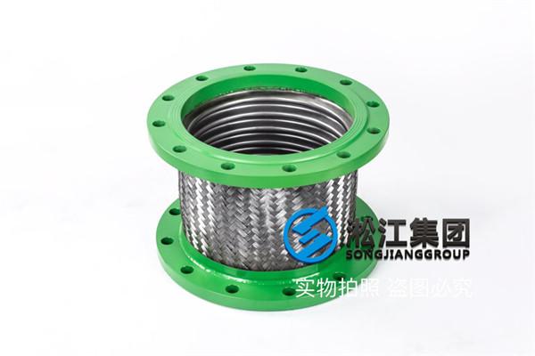 {炼钢车间}DN300金属软管,金属膨胀节