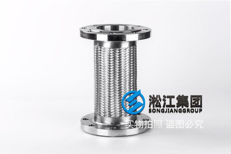 {酒厂用}JTW-DN100不锈钢304金属软连接?