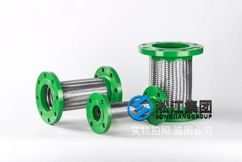 JTW-DN125{消防管道}金属软管接头