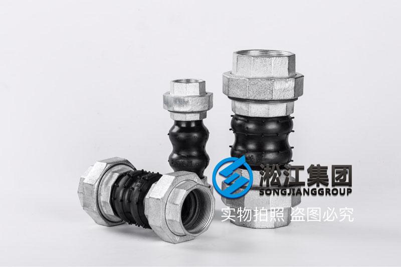 KST-L-DN80螺纹丝扣双球橡胶接头