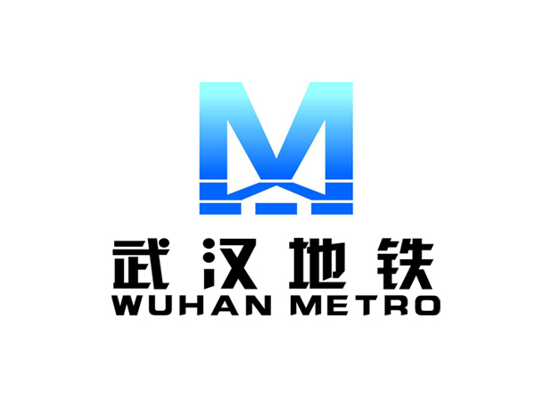 【武汉地铁6号线项目】用阻尼弹簧减震器合同