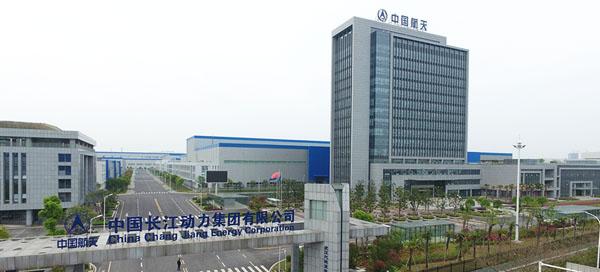 【中国长江动力集团】橡胶接头合同