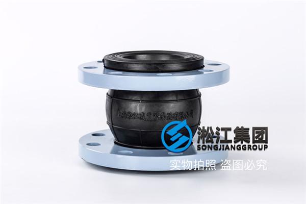 中山水管漏水检测KST-L-DN80可曲挠丝扣橡胶接头