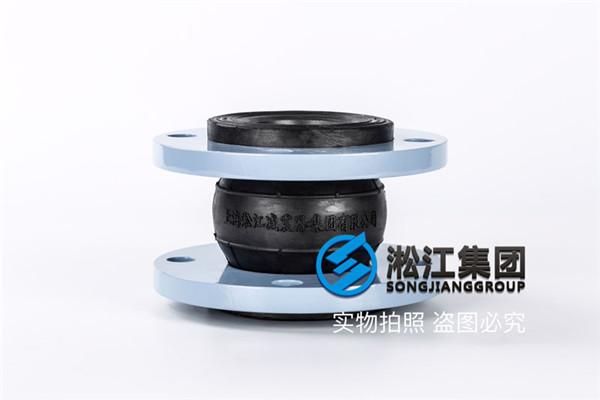 青岛询价过海水或清水DN65-DN1600柔性橡胶接头