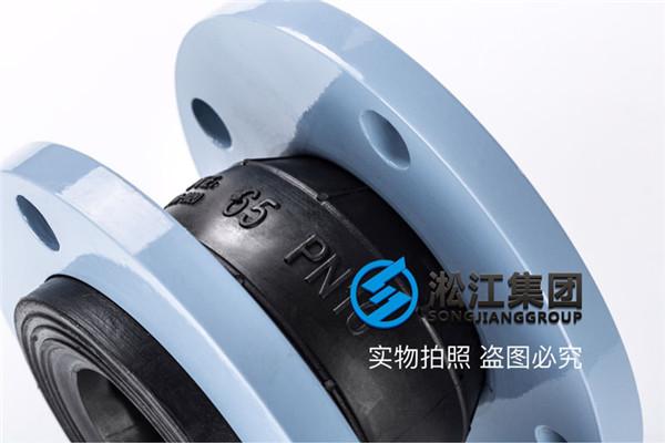 重庆纯水过滤管DN65,320mm,16台,软橡胶接头